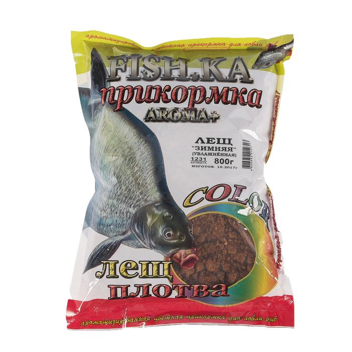Прикормка Fish-ka «Зима» Лещ увлажнённая, вес 0,8 кг