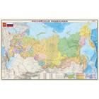Карта Россия Политическо-админстративная, 197*127см, М  1:4 млн., ОСН1223994