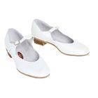 Туфли народные женские, длина по стельке 25,5 см, цвет белый