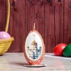 """свеча яйцо пасхальное """"Храм"""""""