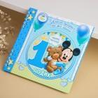 Книга пожеланий на 1 годик, Микки Маус, 24 листа