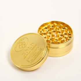"""Измельчитель для табака """"Gold"""", на магните, с ситом,  d=5 см"""