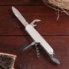 Нож многофункциональный 5 в 1, рукоять хром