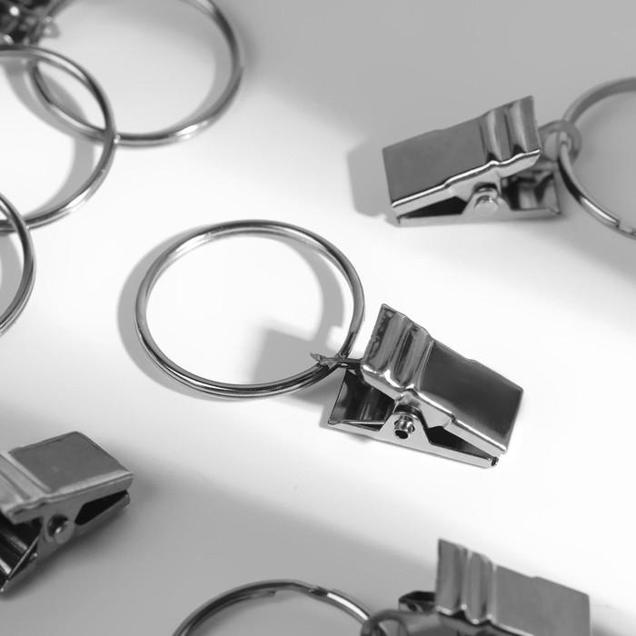 Зажим металлический с тонким кольцом, d = 2,3 см, цвет серебряный