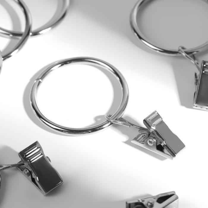 Набор зажимов для штор, с кольцами, d = 3,7 см, 20 шт, цвет серебряный