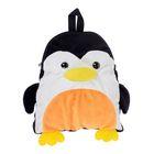Мягкая игрушка-сумка «Пингвин»