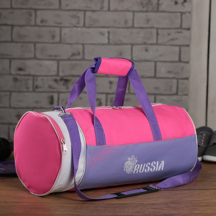 Сумка спортивная, отдел на молнии, наружный карман, цвет розовый/сиреневый