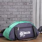 Сумка спортивная, 1 отдел, наружный карман, цвет серый/бирюзовый