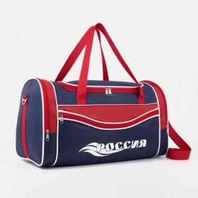 Сумка спортивная, отдел на молнии, 3 наружных кармана, длинный ремень, цвет красный/синий