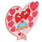 """Сердце сувенирное со скретч-слоем """"Романтические задания для двоих"""", 23 х 20,5 см"""