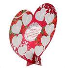 """Сердце сувенирное со скретч-слоем """"15 вещей, которые я хочу..."""", 23 х 20,5 см"""