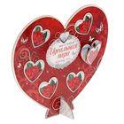 """Сердце сувенирное с окошечками """" Идеальная пара """", 18 х 16 см"""