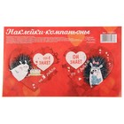 "Valentines‒stickers ""hedgehogs in love"", 16.5 × 9.8 cm"