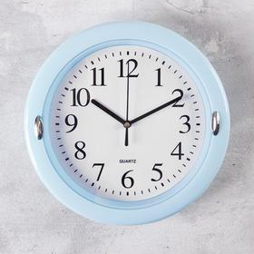 Часы настенные, серия: Классика, круглые, рама вставки хромированные, микс, d=23.5 см в Донецке