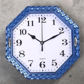 Часы настенные многогранник 'Переплетение', 22 × 22 см, белый циферблат, рама-плетёнка микс Ош