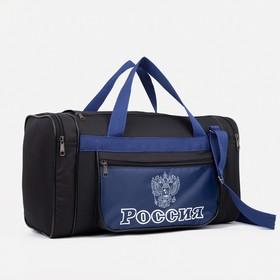 Сумка спортивная, отдел на молнии, 3 наружных кармана, с увеличением, цвет синий/чёрный