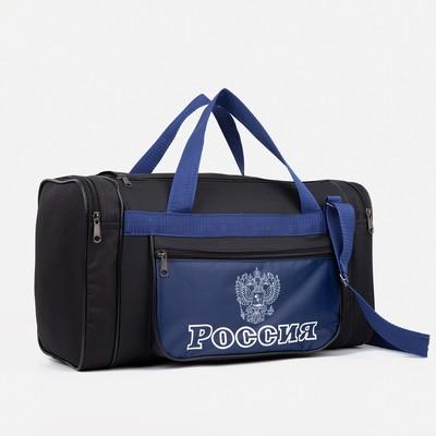 Сумка спортивная, отдел на молнии, 3 наружных кармана, цвет синий/чёрный