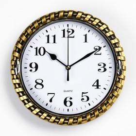 "Часы настенные,  круг ""Земляника"", дискретный ход, 21 х 21 см. d циферблата=17 см"
