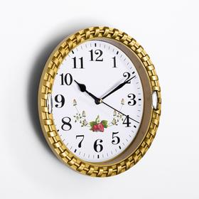 Часы настенные кухонные 'Земляника', d=22 см, рама-плетёнка микс Ош