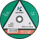 """Круг """"Кратон"""" для резки камня C24TBF 300х3,2х32,0"""