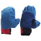 Перчатки для бокса, цвета МИКС