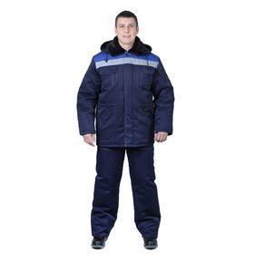 "Warm suit ""Legion"", size 56-58, height 170-176 cm, color: dark blue/cornflower"