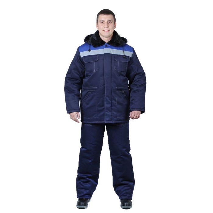 Костюм утеплённый «Легион», размер 56-58, рост 170-176 см, цвет тёмно-синий/василёк