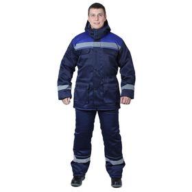 Костюм утеплённый «Буран», размер 52-54, рост 170-176 см, цвет тёмно-синий/василёк