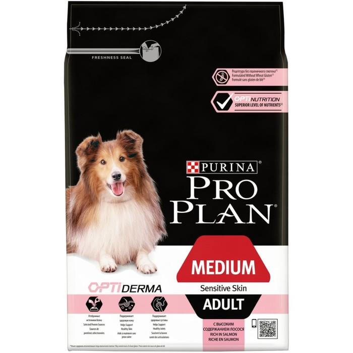 Сухой корм PRO PLAN для собак с чувствительной кожей, лосось/рис, 3 кг