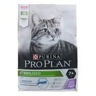 Сухой корм PRO PLAN для стерилизованных кошек старше 7 лет, индейка, 3 кг