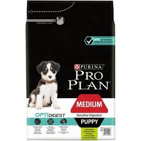 Сухой корм PRO PLAN для щенков с чувствительным пищеварением, ягненок/рис, 3 кг
