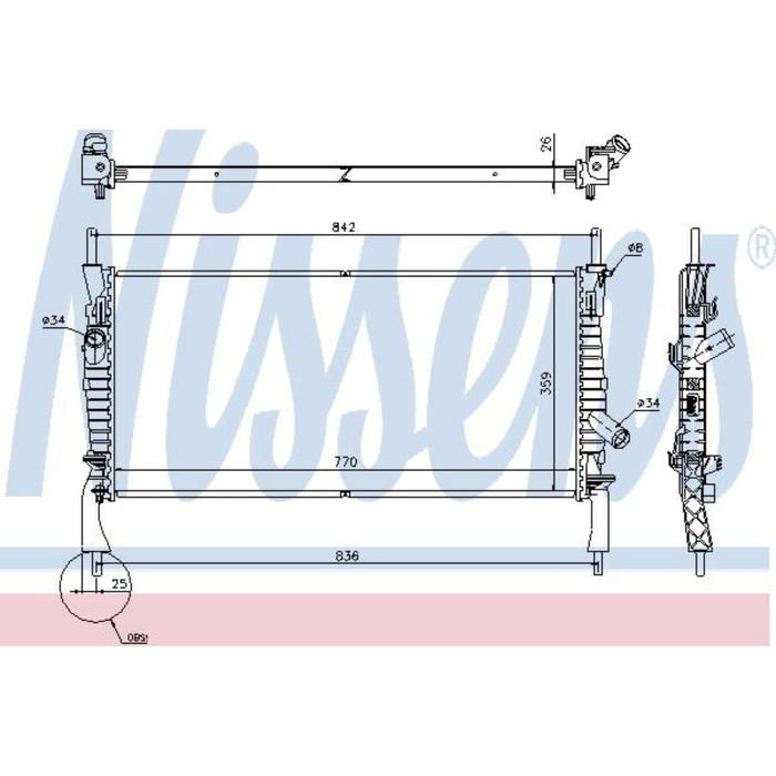 Радиатор системы охлаждения NISSENS 69226