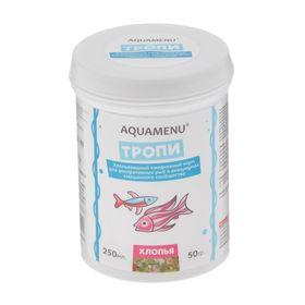 "Корм для рыб AQUAMENU ""Тропи"", 250 мл"