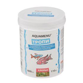 "Корм для рыб AQUAMENU ""Тропи"", 600 мл"