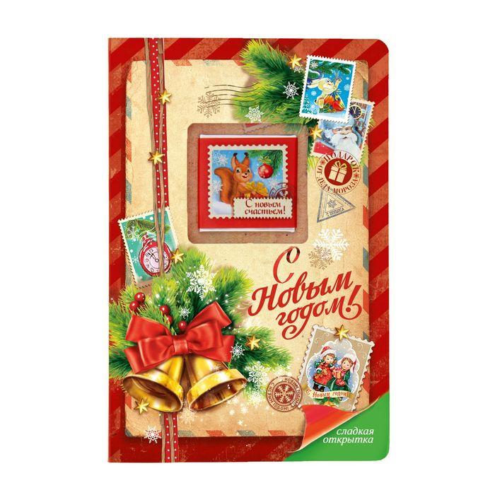 Сладкие открытки на новый год, картинки пейнтбол