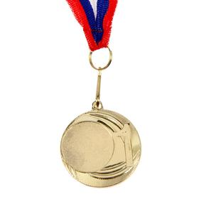 "044 prize medal ""1st place"""