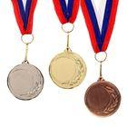 Medal for applying 053
