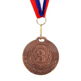 Медаль призовая, триколор, 3 место, бронза, d=5 см