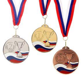 Медаль призовая 051 '1 место' Ош