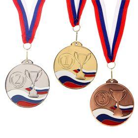 Медаль призовая 051 '3 место' Ош