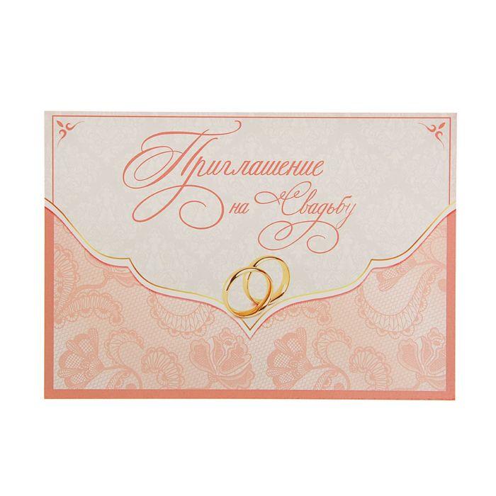 Дешевые открытки на свадьбу, для открытки юбилей
