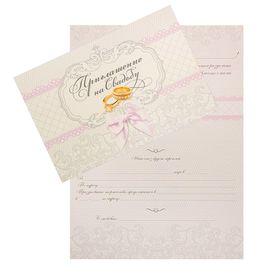 Приглашение на свадьбу «Классическое», 18 х 12 см