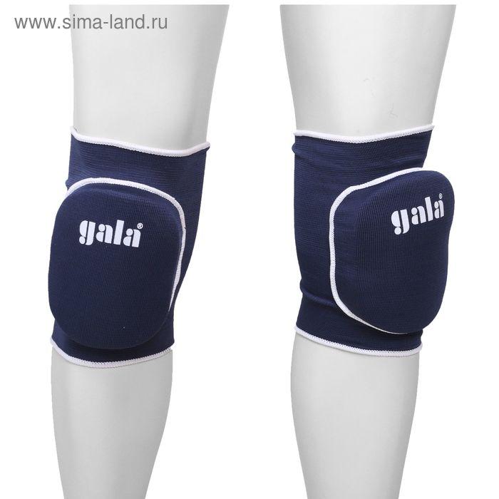 "Наколенники ""GALA"", размер S, полиэфир/эластан, цвет синий"