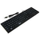 Клавиатура CBR KB 110, проводная, мембранная, поверхность под карбон, USB, черная