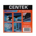 Мясорубка электрическая Centek CT-1609, 1550 Вт, реверс, 2 диска, черная - фото 893400