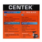 Мясорубка электрическая Centek CT-1609, 1550 Вт, реверс, 2 диска, черная - фото 893401