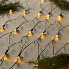 """Гирлянда """"Сеть"""", 2 х 2 м, LED-224-220V, 8 режимов, нить тёмная, свечение жёлтое"""