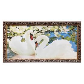 """Гобеленовая картина """"Красивые лебеди"""" 45х85 см рамка микс в Донецке"""