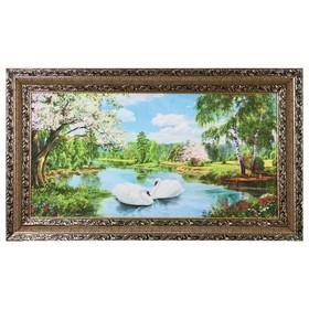 """Гобеленовая картина """"На реке"""" двойная рама"""