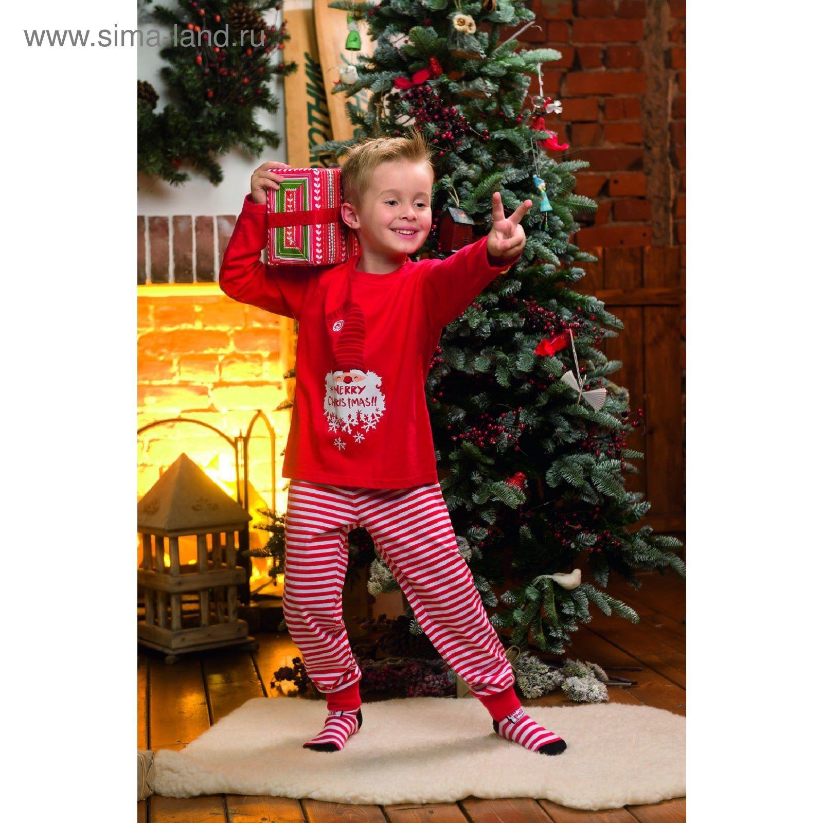 eabff4d93c6ca Пижама для мальчика, рост 98 см, цвет красный (NFAJP377/1) - Купить ...